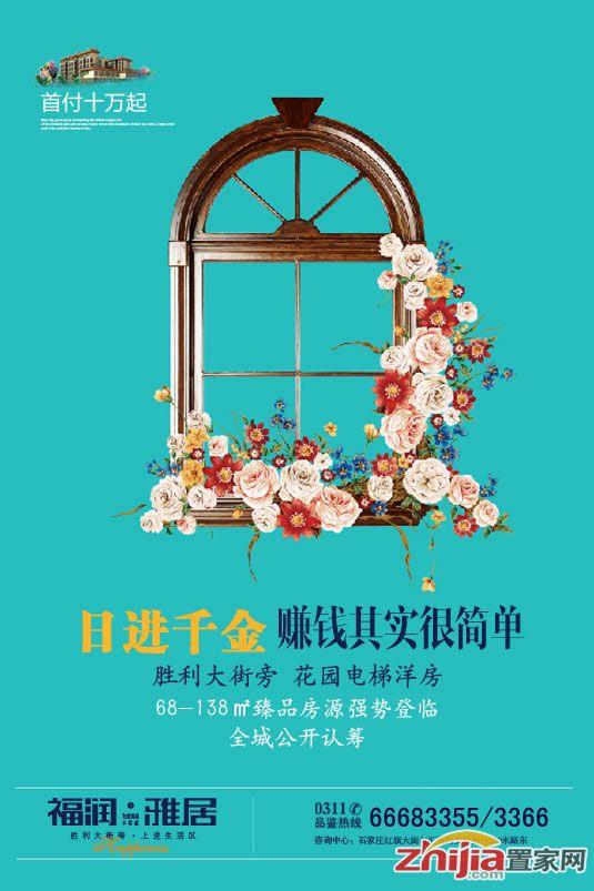 广州新地王面粉贵过面包 楼面价3.5万