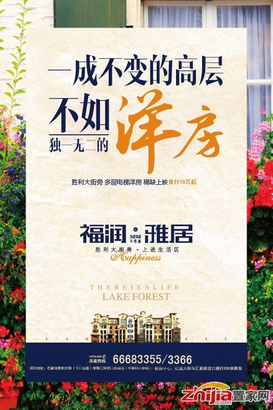 北京出新规:拆迁遇侵权可申请法律援助