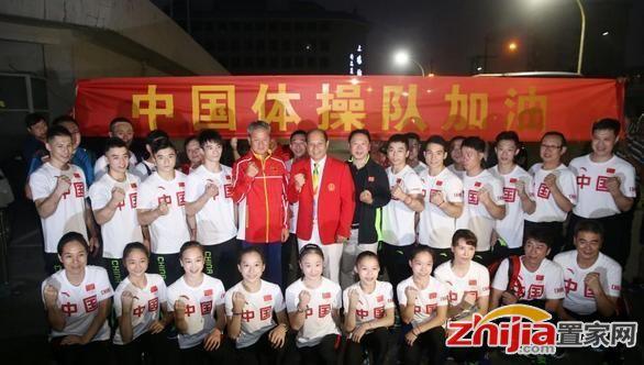 一届仅获2铜 中国体操刷新奥运最差战绩