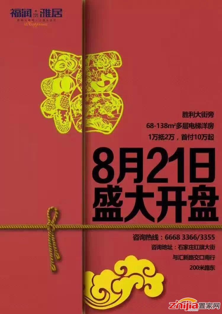 上海中止三地块出让引发浮想 四季度楼市或收紧