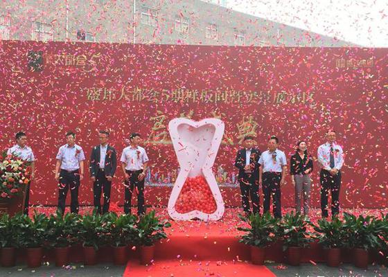 小马云合同遭解除房产税推广或从经营性物业开始