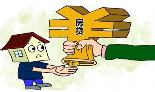 房贷政策收紧 过半银行首套房首付比例3成