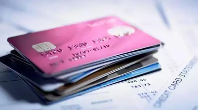 ATM取现政策调整,你再这样取钱手续费要贵了!