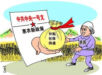 农村补贴出新政策明年农民有十项补贴可以拿到手,你清不清楚?