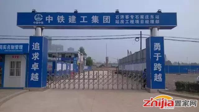 石家庄东站预计明年7月份竣工,目测周边某个项目要涨疯了