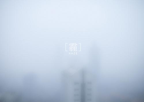 雾霾卷土重来!春节前后 石家庄如何限行呢?