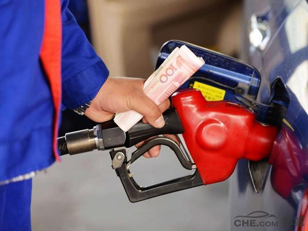 油价调整最新消息 今日24时油价2017年首度下调