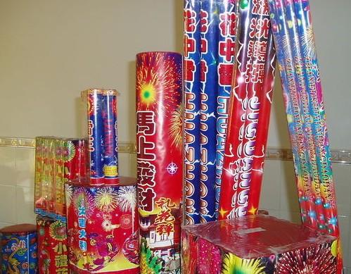 河北多地春节期间禁燃烟花爆竹