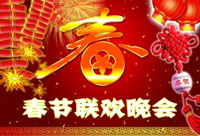 春晚总导演杨东升:朋友好评不算数 得看观众
