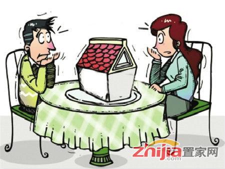 夫妻2人共同贷款买房 如何选择主贷人?
