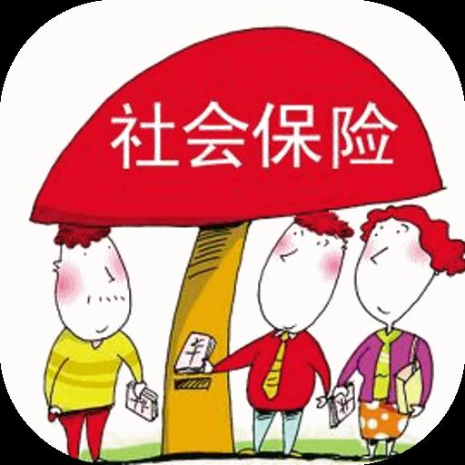 京津冀启动医用耗材联合采购 建诚信记录和清退制度