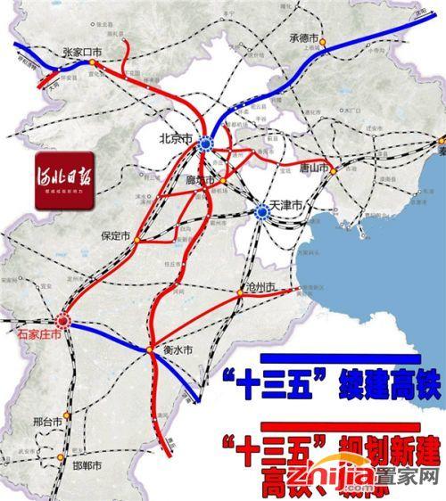 加快推进邯郸,秦皇岛,唐山,保定,张家口等市城市轨道交通建设规划