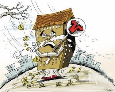 财政科学研究院盘和林:房贷收紧 这次不一样