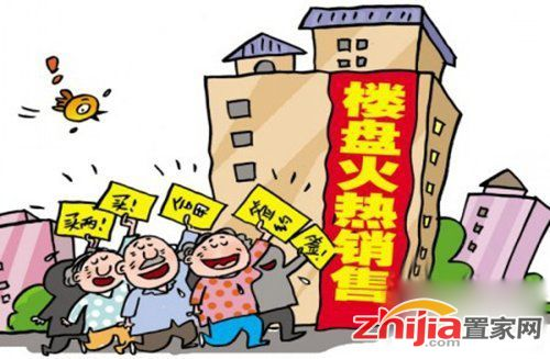 泽平宏观:为什么三四线地产突然销售火爆?