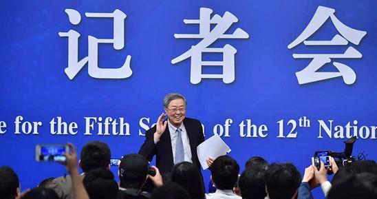 周小川:今年房贷还会较快发展 随着政策调整将适当放慢