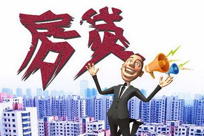 2月房贷环比降2489亿 居民中长期贷款回落