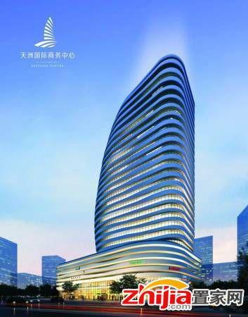 天洲国际中心北二环现房写字楼起价8500元/平