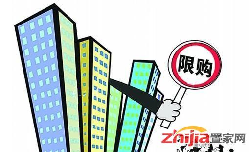 李扬:房地产市场调控不该把着眼点放在价格上