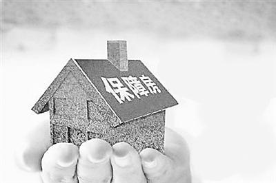 4月起,住房保障申请政策有调整