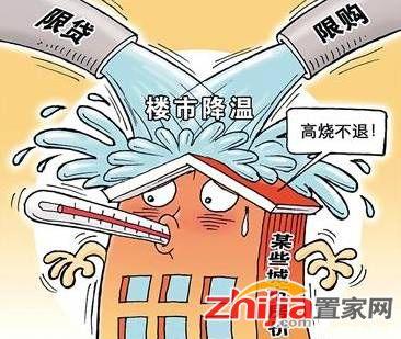北京18天10政策稳控楼市 市场化住房全部限购