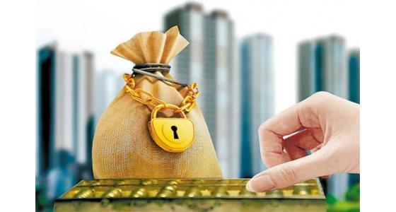 增幅近九成!房贷占去年银行贷款半壁江山