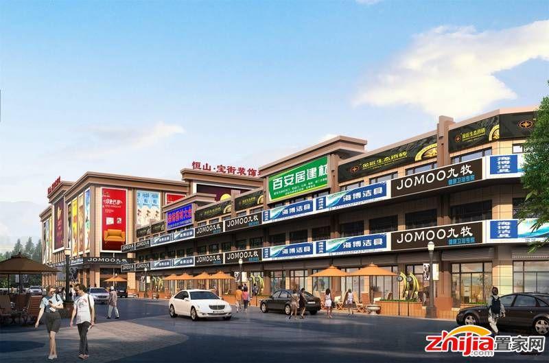 恒山·宝街装饰城周围商业氛围浓厚
