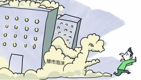 易宪容:警惕房产泡沫挤向三四线城市