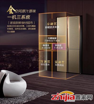 谁说冷冻不能保鲜?苏宁易购418推全球首台T门全空间保鲜冰箱