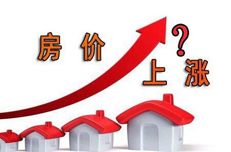 高房价能撑多久?热点城市不缺房 供地大增