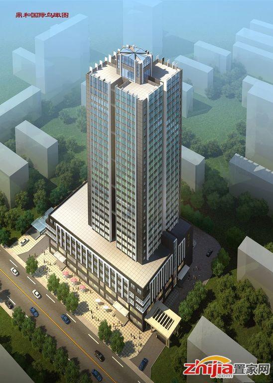 鼎和国际准现房公寓35-125平米