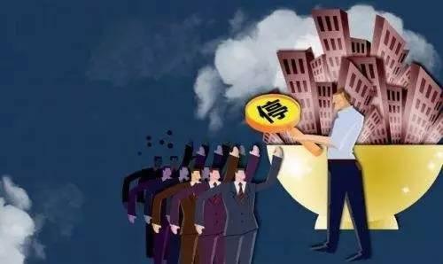 深夜大消息!房贷变天,全国12家银行已停贷二套房