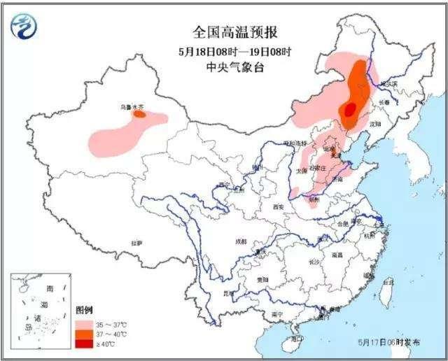 热热热!京津冀等地高温来袭 局地将达40℃