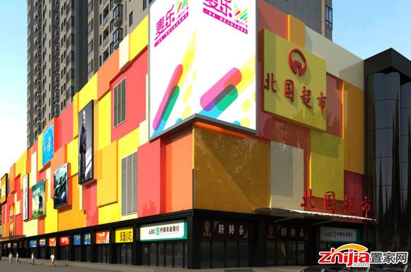 麦乐儿童文化广场,中山路24000元/㎡