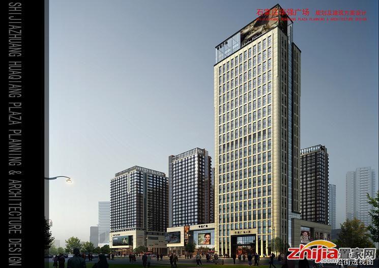 华强国际写字楼五证商铺在售13800起