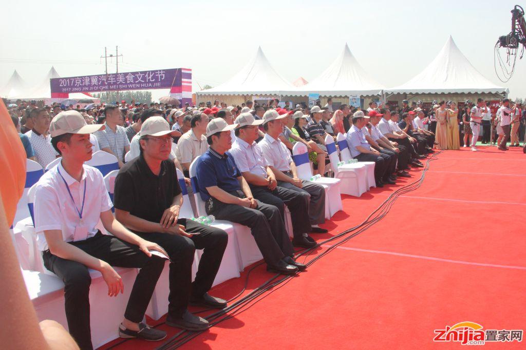 首届京津冀汽车文化节华丽启幕 这个夏天 就是要你好看