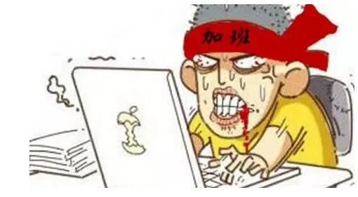 我原来有一个同事,经过他电脑旁边的时候,他总是在写文档,写呀写似乎图片