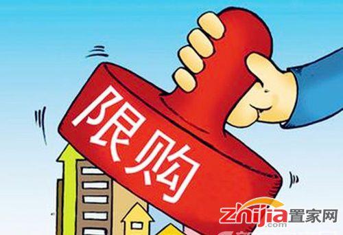 """李宇嘉:从黄奇帆的楼市""""情怀""""看长效机制建设"""