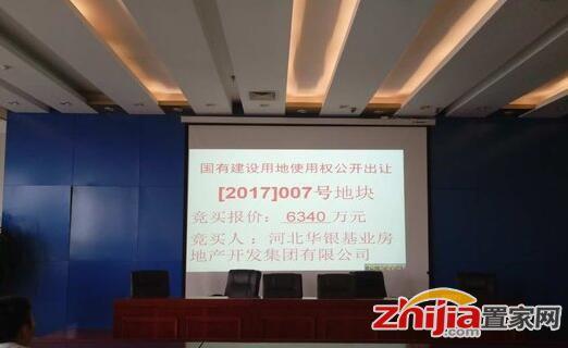 万科亮相,弘石湾、半岛国际建华城市广场项目补证!