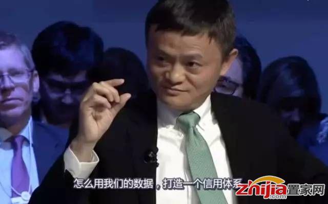 马云拿下中国联通!