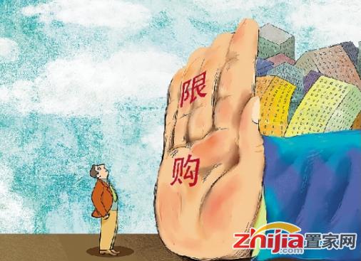 河北三河:本地户籍有2套以上住房者禁止再购房
