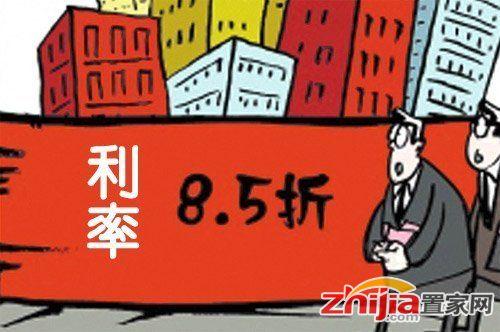 20家银行暂停房贷业务?专家:不可能