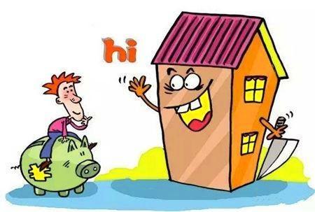 房奴直言:买房别贷太多款!还贷不是人过的日子!