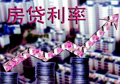 部分银行首套房房贷利率上浮10%