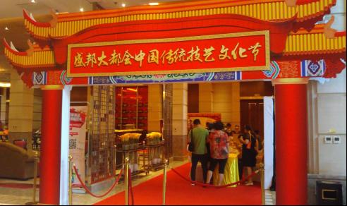 """盛邦大都会5期""""中国传统技艺文化节""""惊喜绽放!"""
