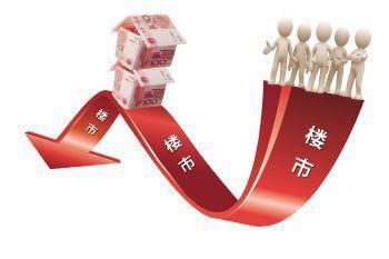 6月北京新房和二手房交易量持续下滑 房价松动