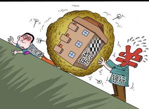 首套房贷利率大幅提高误伤刚需 房贷政策不应一刀切