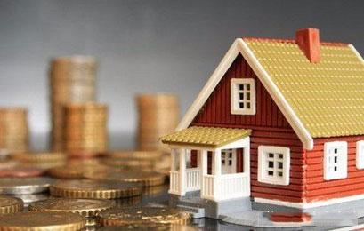 房子可以办理二次抵押贷款吗?有哪些条件?