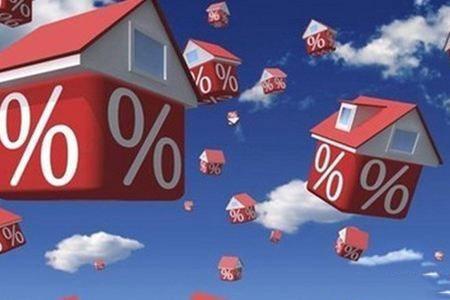 同是贷款买房为何别人的贷款额度比你高?