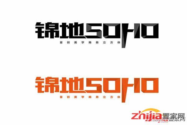锦地SOHO—新华西路旁五证公寓在售