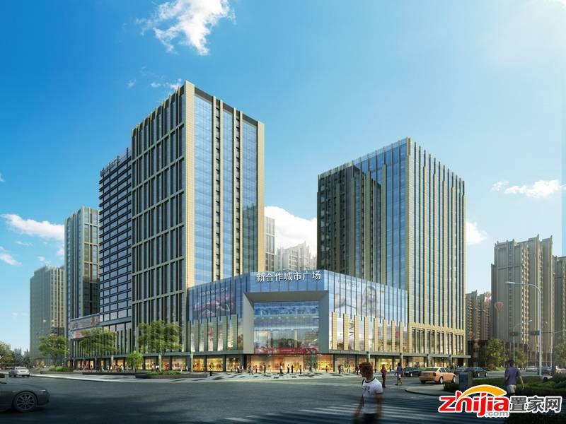 新合作城市广场—新华区五证公寓16000